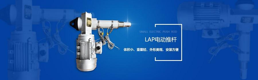 北京金达凯诺传动设备有限公司.jpg