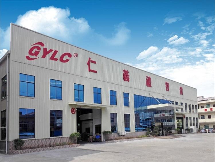 东莞市国耀铝材有限公司1.jpg