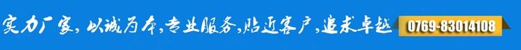 东莞市国耀铝材有限公司6.jpg