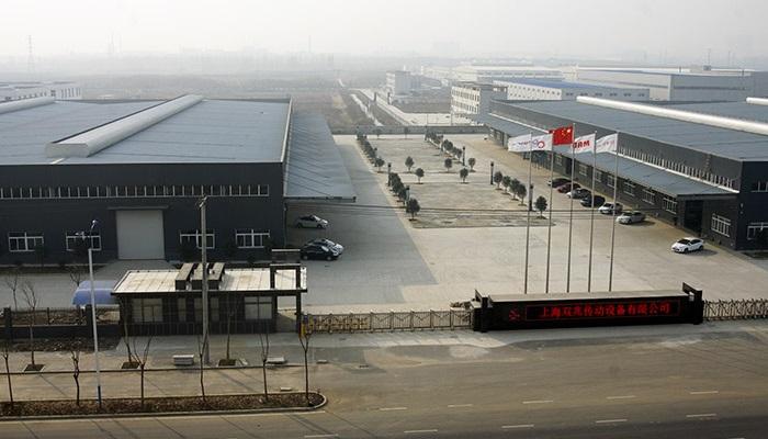 上海双兆传动设备有限公司.jpg